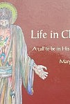 Life in Christ